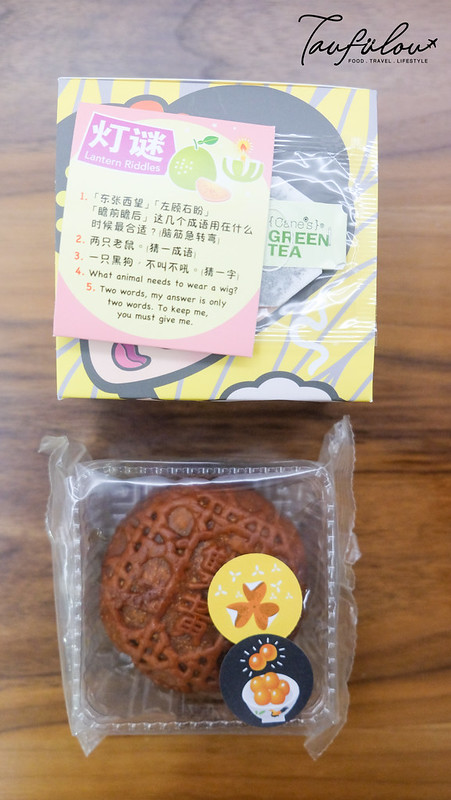 Purple Cane Mooncake (7)