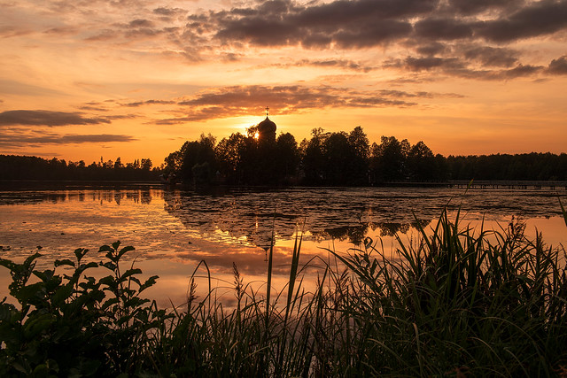 Golden Sunset on Vvedenskoye Lake