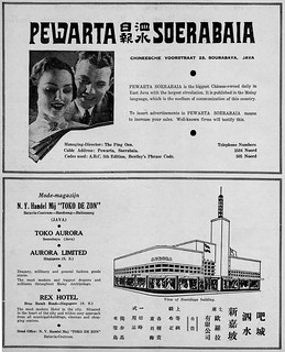 Advertisements The China Press, Pewarta Soerabaia, Aurora, Shanghai, 1938