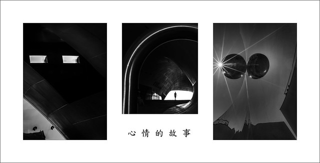 F-組合_MG_0473_MG_0210_MG_0170-心情的故事-Canon 6DII-Canon 16-35mm-Tamron 28-300mm-May Lee 廖藹淳