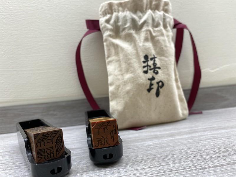 2021開運印章推薦-「禧印3D立體印章」紫檀木、綠檀木!送禮、交換禮物的好選擇 @秤秤樂遊遊