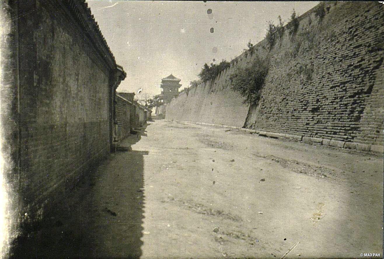Пекинская городская стена
