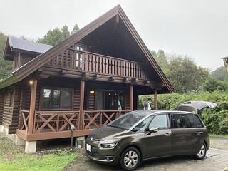 Cabin in Nasu