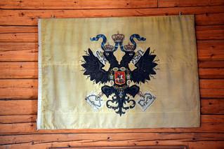 Langinkoski - the Tsar's fishing lodge