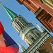 Russian Federation, Moscow Architecture, Nikolskaya Tower of the Kremlin (since 1491, MCDXCI), Red Square / Kremlyovsky Passage, Tverskoy district.