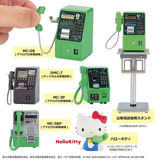 T-ARTS【NTT東日本・NTT西日本 公共電話轉蛋收藏 增補版】無嘴貓竟然也現身啦~