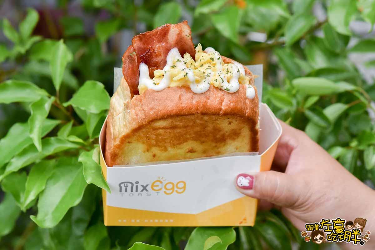 混蛋吐司 MixEgg 左營大路店-29