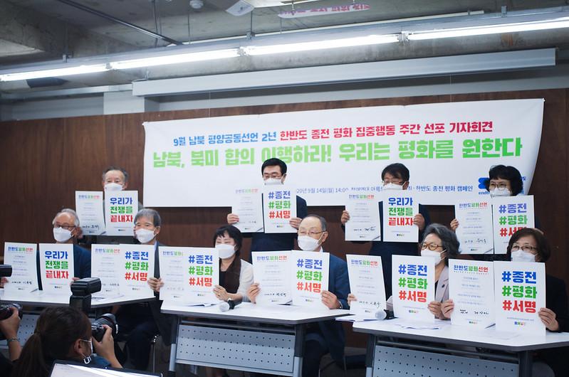 20200914_기자회견_한반도종전평화캠페인 공동대표