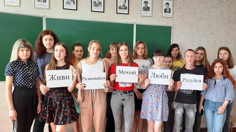 Студенты  АФГТ отметили Всемирный день предотвращения суицида