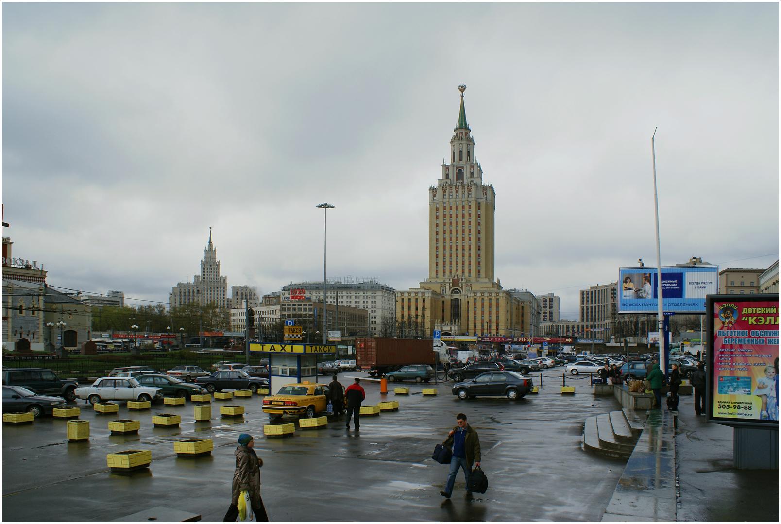 199. 2007. Комсомольская площадь, гостиница Ленинградская