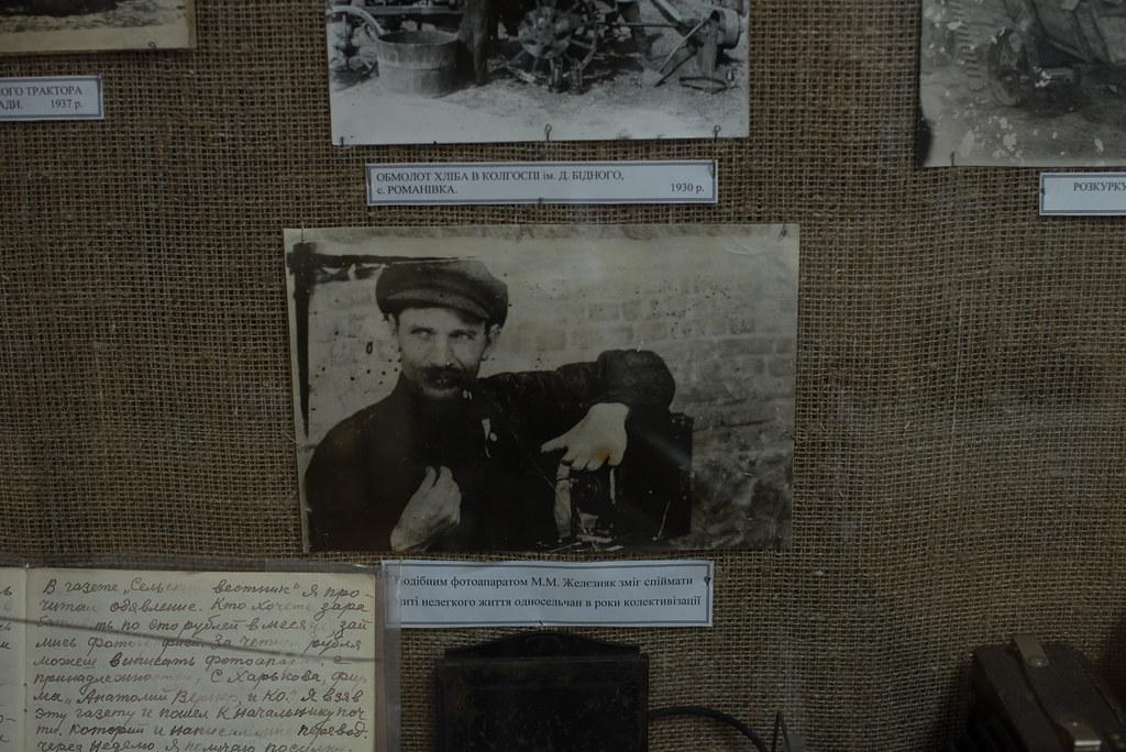 Покровський історичний музей