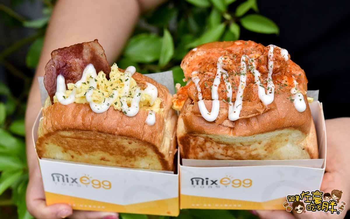 混蛋吐司 MixEgg 左營大路店-34