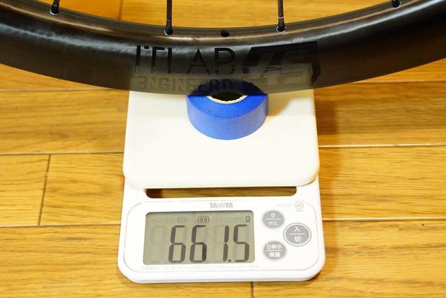 最軽量リアの個体が661.5gです。合計は1230gですが、カタログ重量は1,248gです。