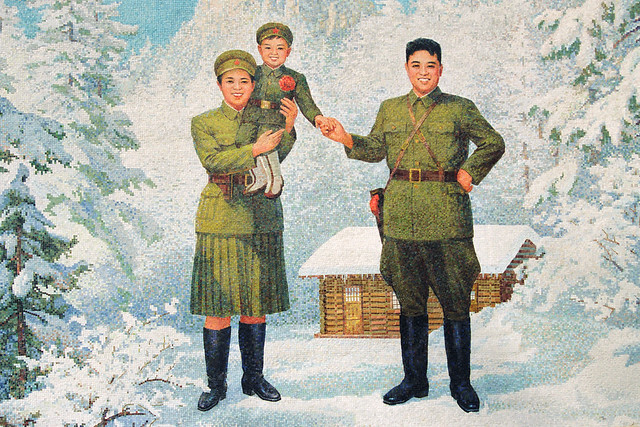 Mosaic of the Kim Jong-il and his parents (Kim il-Sung and Kim- Jong-Suk), the Secret Camp, Mt Paektu region
