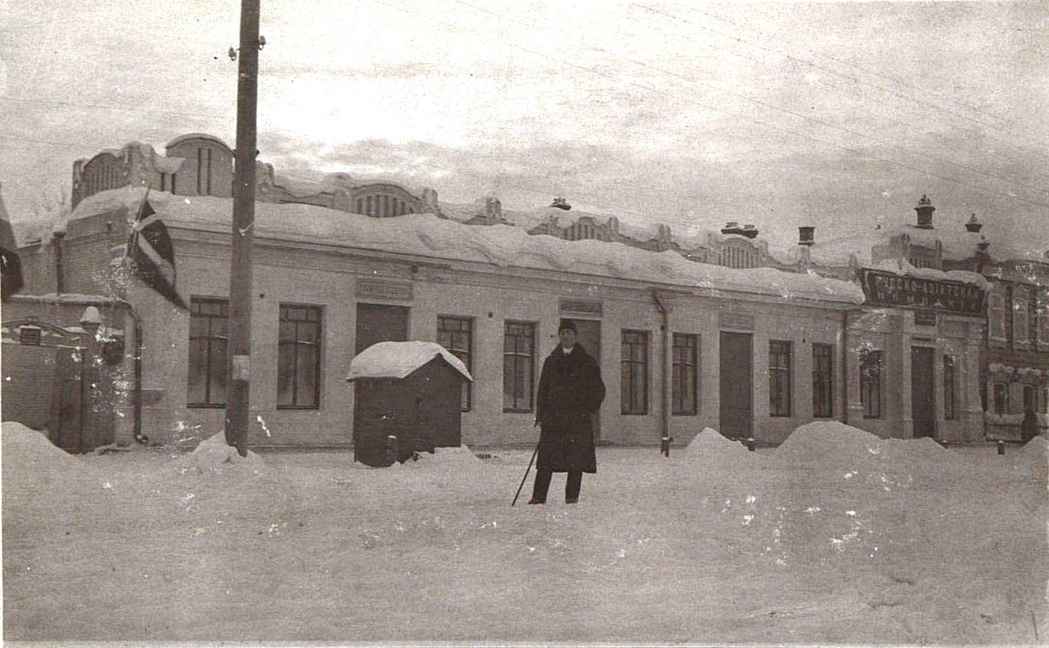 Представительство Русско-Азиатской компании. Ново-Николаевск. 1919
