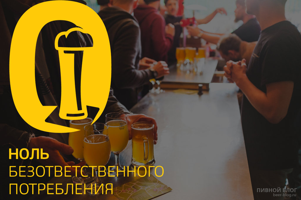 «Балтика» запустила челлендж ко Всемирному дню ответственного потребления пива