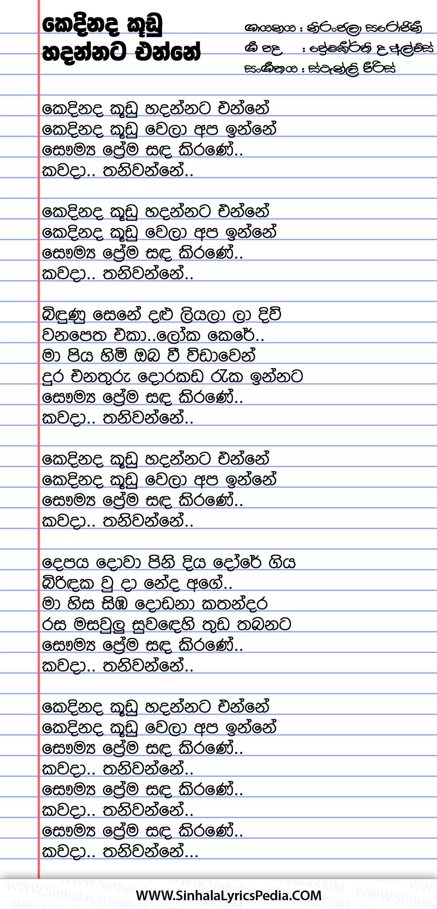 Kedinada Kudu Hadannata Enne Song Lyrics
