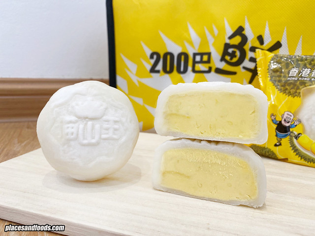 mooncake hong kong bay durian