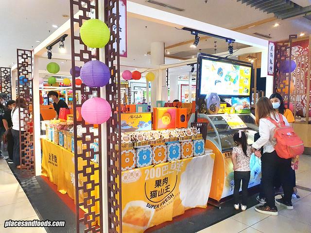 hong kong bay mooncake booth ioi