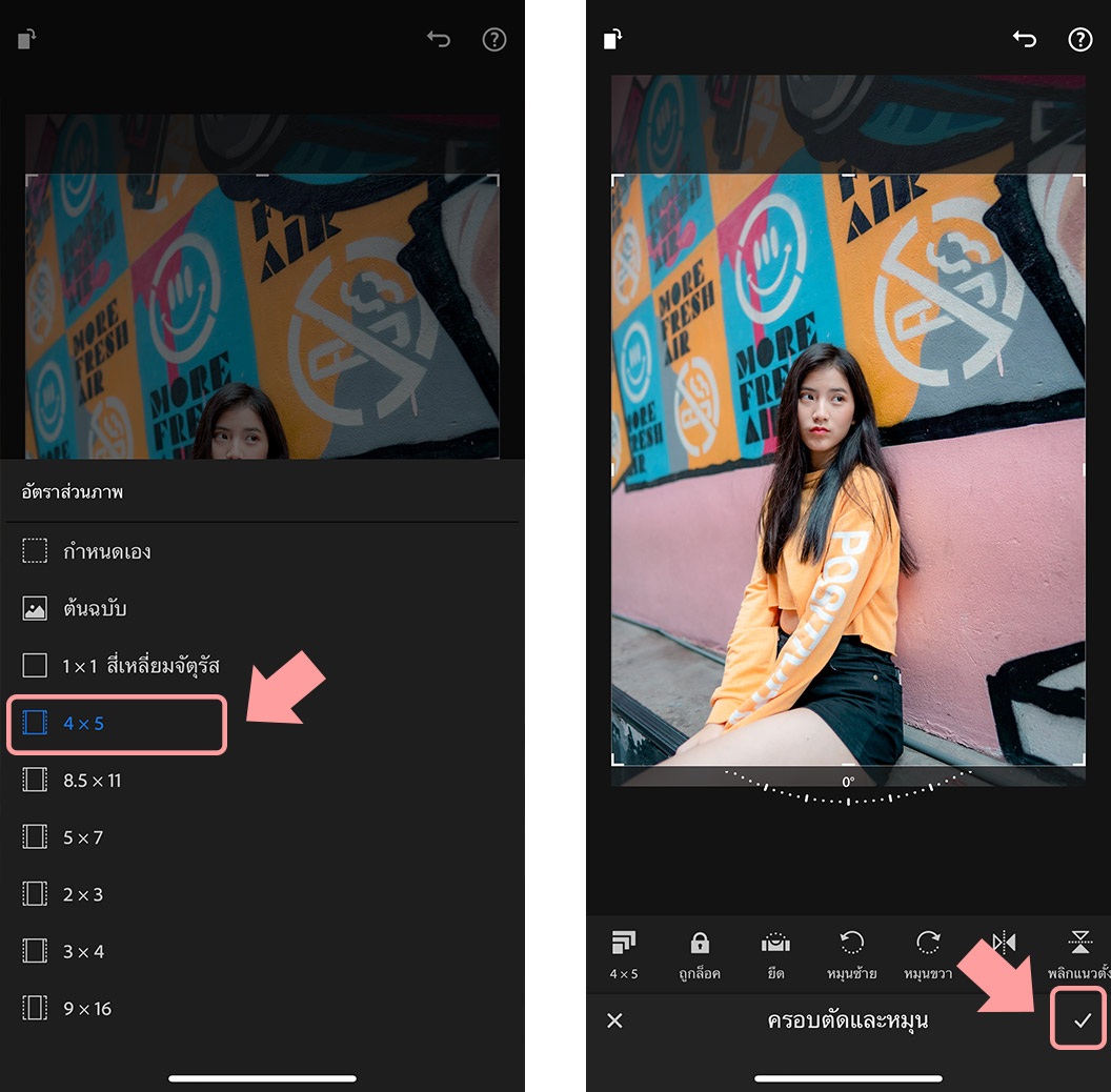 how-to-resize-image-lightroom-02