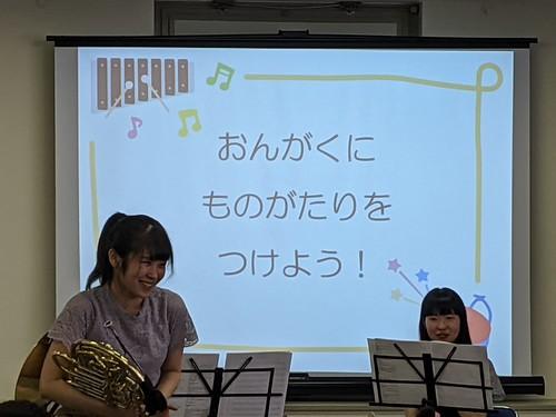 コンサート03