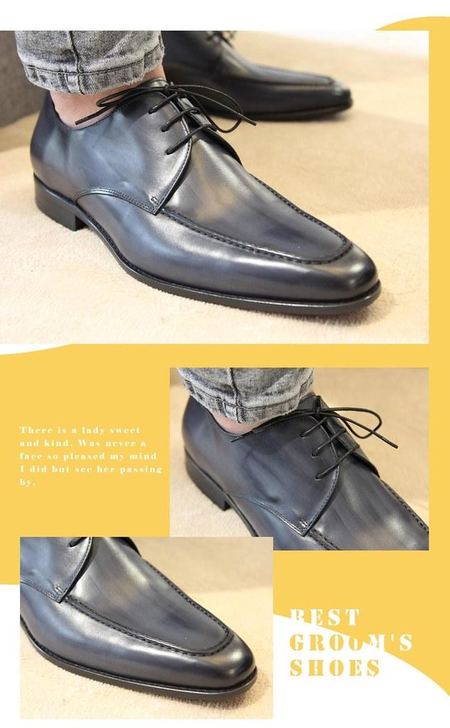 手工鞋品牌