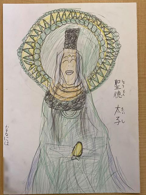 聖徳太子07.edit