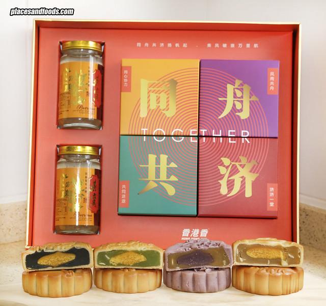 mooncake together 4 cut 2
