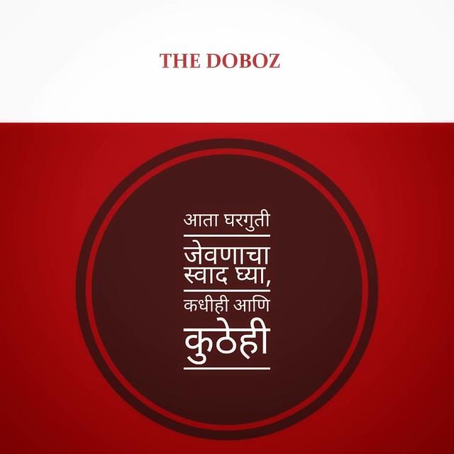 The Doboz - Family Food