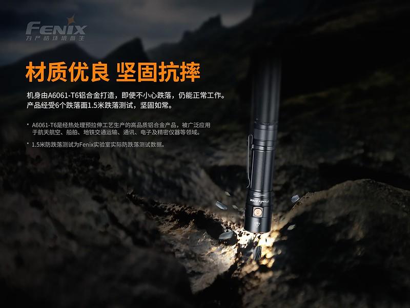 Fenix E28R-5