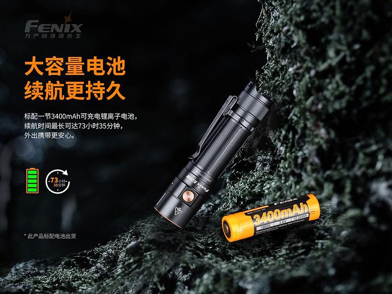 Fenix E28R-4