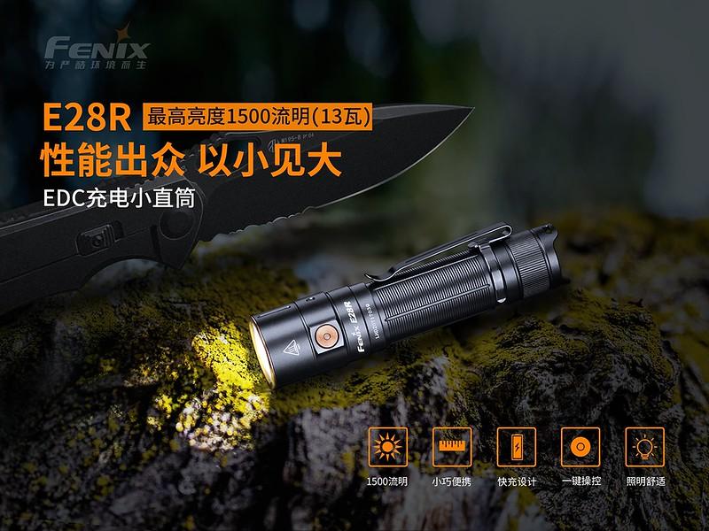 Fenix E28R-1