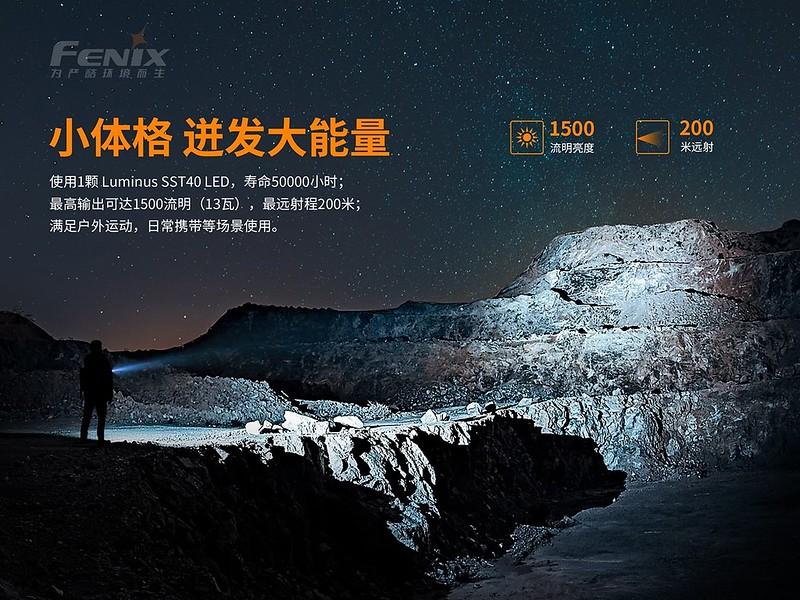 Fenix E28R-2