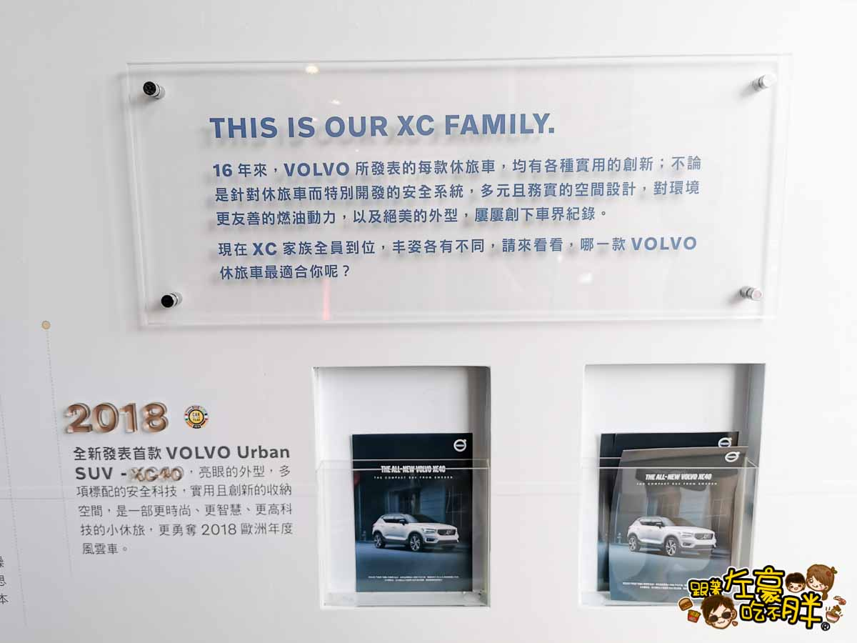 volvo鳳山建國廠XC40賞車-37