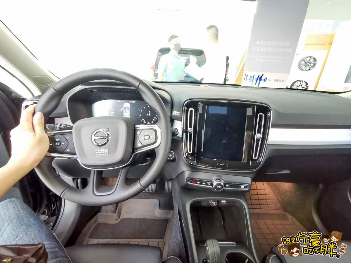 volvo鳳山建國廠XC40賞車-27