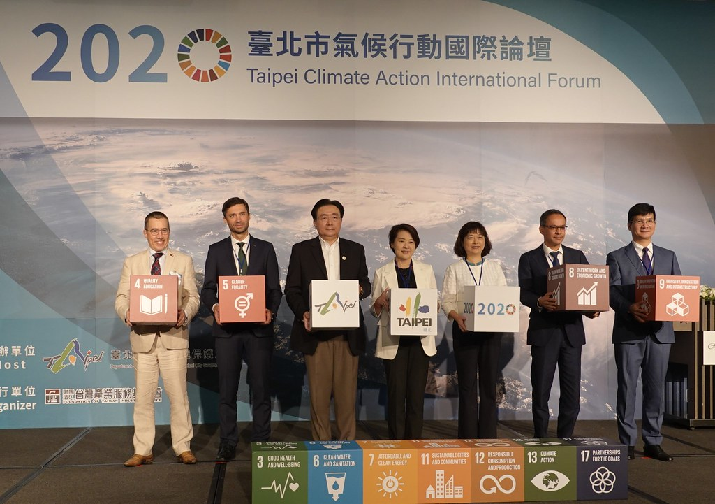 台北市第二年發表「自願檢視報告」,今年報告新增四項永續發展目標。孫文臨攝