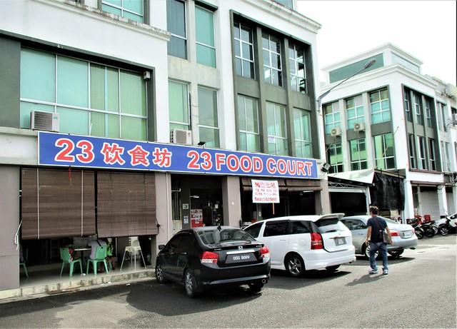 23 Food Court