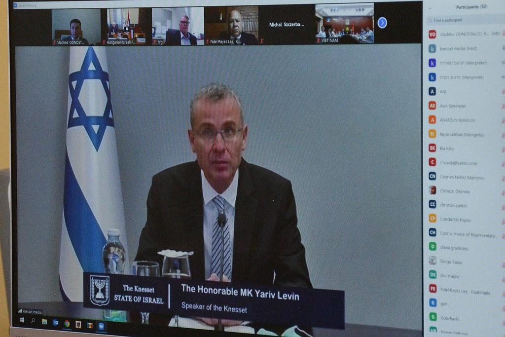 15.09.2020 Reuniunea on-line a deputatului Vladimir Odnostalco cu Presedintele Knesset-ului Israel,Yariy Levin, și presedintii grupurilor de prietenie