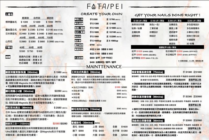 中文menu