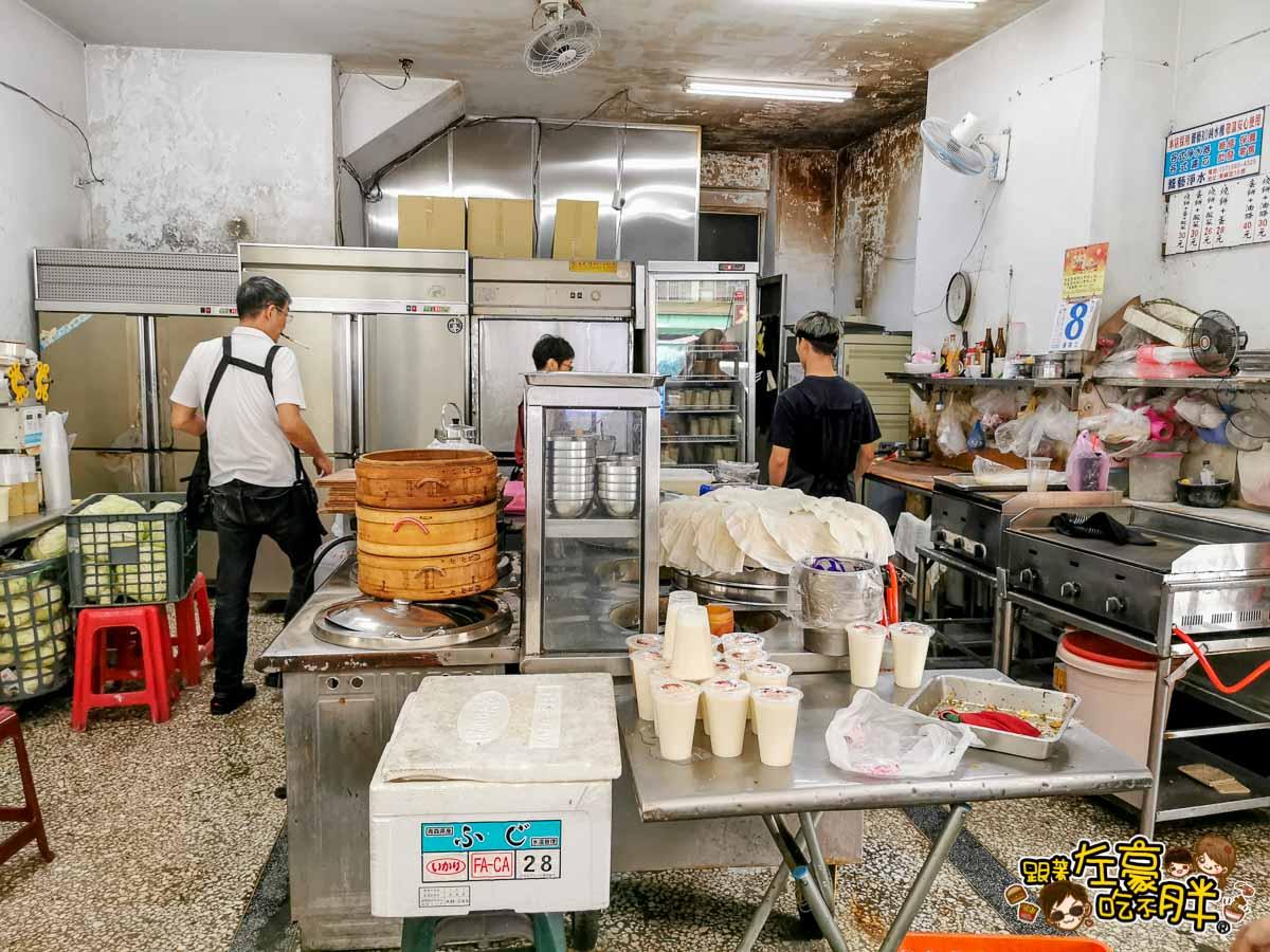 混蛋吐司 MixEgg 左營大路店-43