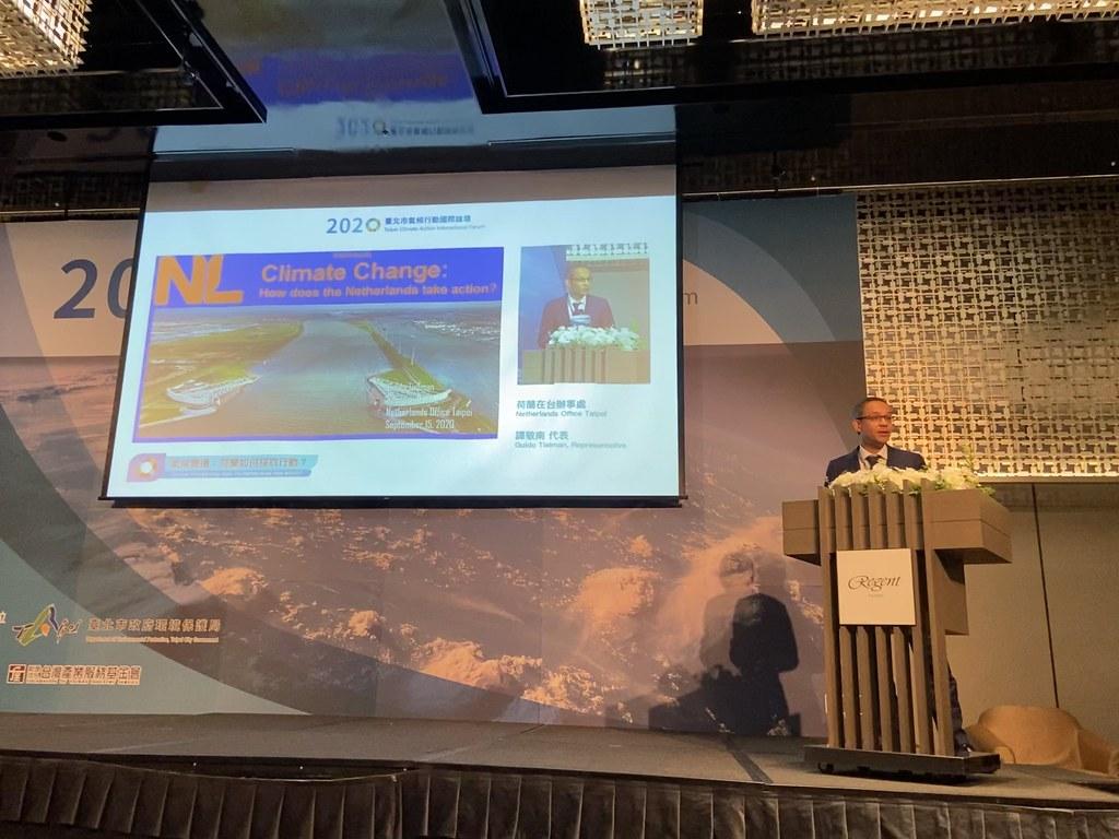 荷蘭在台辦事處代表譚敬南分享荷蘭面對氣候變遷經驗。許祖菱攝