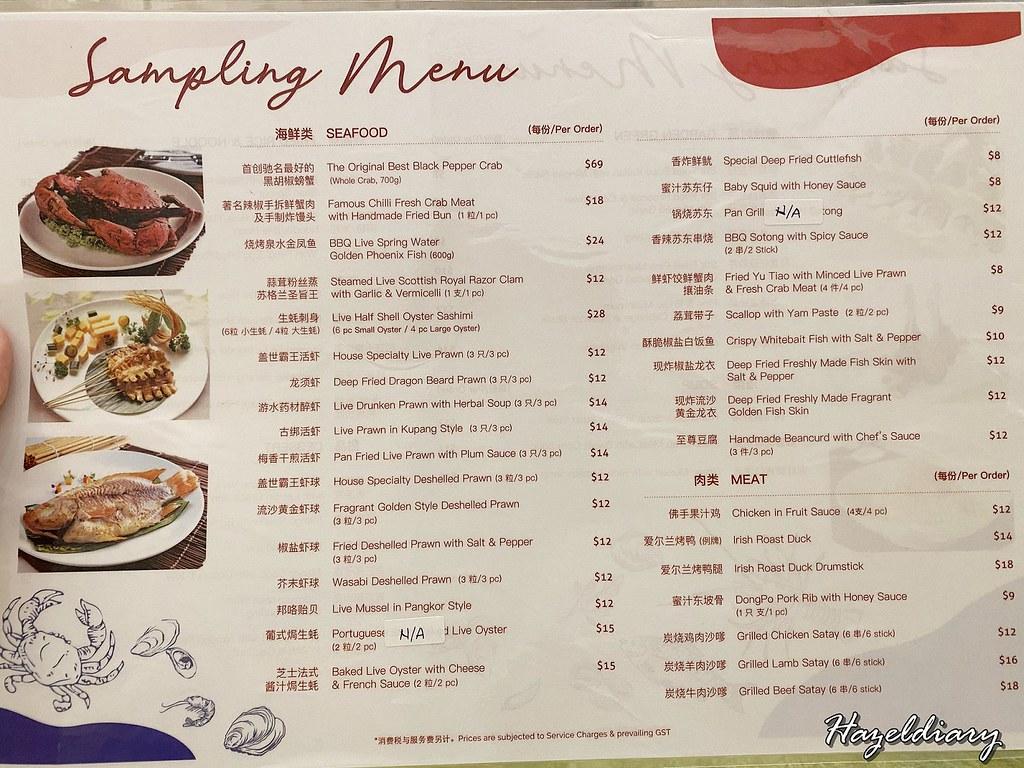 Long Beach Seafood Robertson Quay-Sampling Menu-1