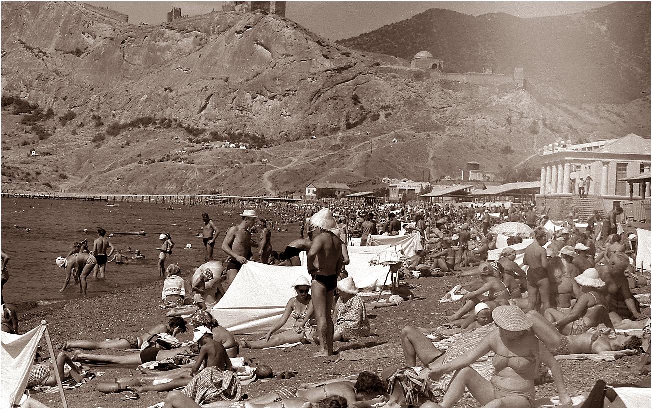 01. 1965. Крым, Судак. Август