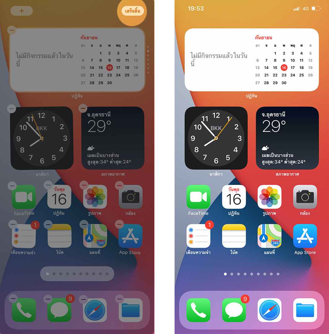 how-to-add-widget-iphone-04