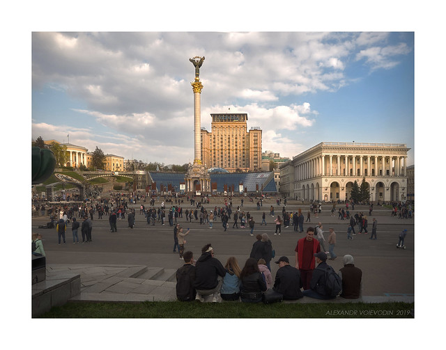 Evening on Independence Square in Kyiv