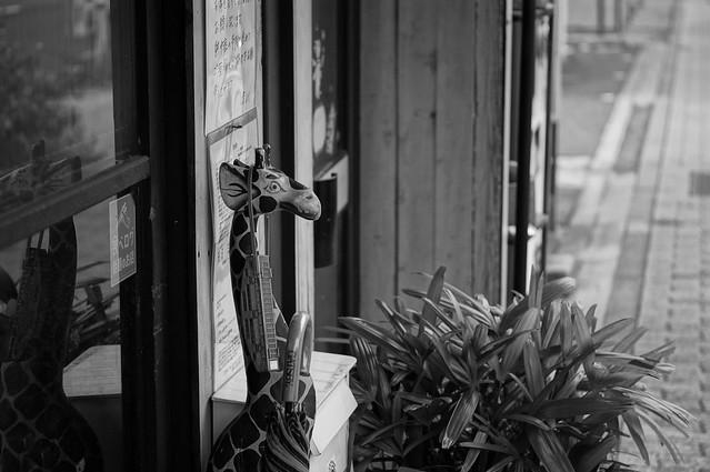 Nagoya_Higashibetsuin_01