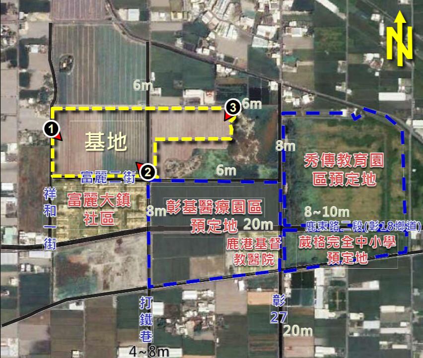 彰化縣打鐵厝產業園區北側開發計畫 (1)