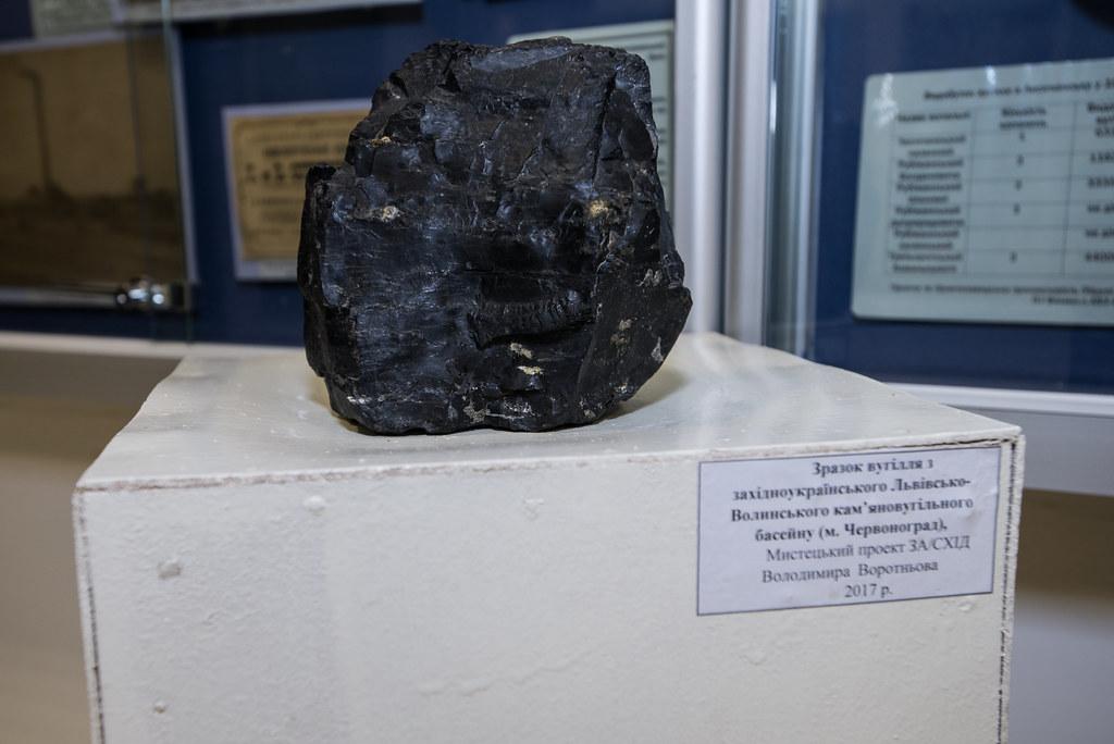Лисичанський міський краєзнавчий музей