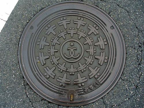 Tatsuno Hyogo, manhole cover (兵庫県龍野市のマンホール)