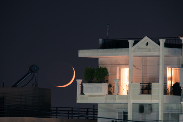 new moon in the city